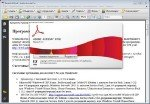 Adobe Acrobat 9 Professional v.9.4.3 DVD [RUS / ENG]