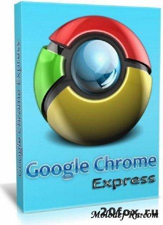Google Chrome Express 9.0.597.84 2011