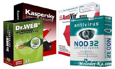 Подборка новых ключей для AVAST, Dr.Web, KIS/KAV(1646 шт.), Avira и Nod32 на 30.03.2011 года