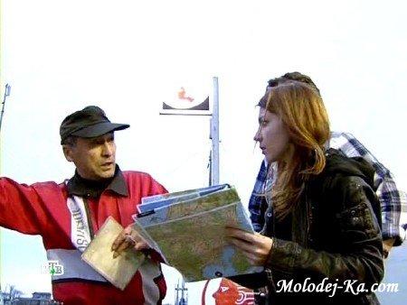 Профессия репортер (Спецвыпуск). Третья мировая волна (19.03.2011) SATRip