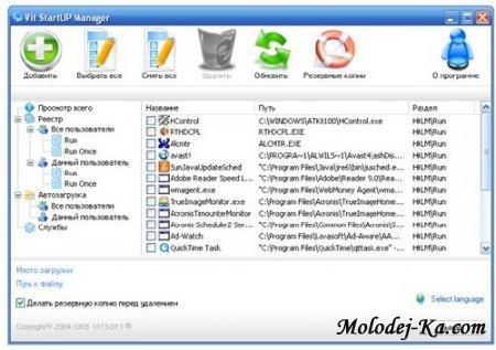 Vit Registry Fix v9.9 Pro + Rus