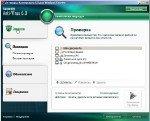 Kaspersky Anti-Virus for Windows Workstations +Servers RePack by SPecialiST 6.0+корпоративный ключ