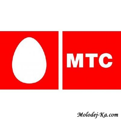 База данных МТС 2011 - Новинка!!!