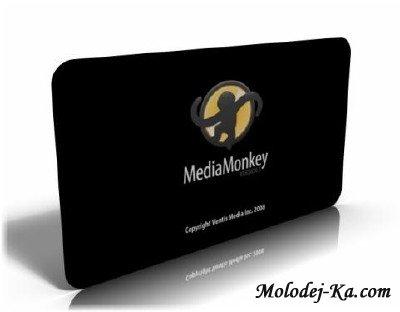 MediaMonkey Gold v3.2.5.1306 ML Portable