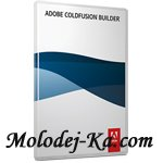 Adobe Coldfusion Builder v1