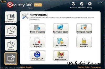 IObit Security 360 PRO 1.61.2 (Ml/Rus)