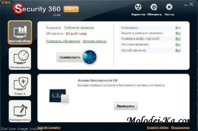 IObit Security 360 PRO 1.61.2 (Ml/Rus)