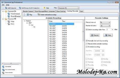 EduIQ Classroom Spy Professional Edition 3.6.6