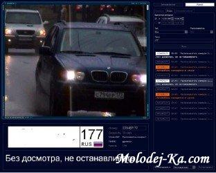 База данных ГИБДД 2011 - Новинка!!!