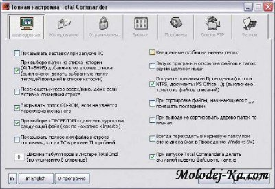 Total Commander 7.56a Vi7Pack 1.81 Beta 1 (Rus)