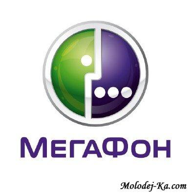 скачать База данных Мегафон 2011 - Новинка!!! бесплатно