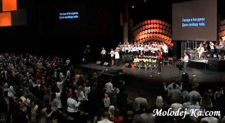 Церковь Дом Хлеба - Ибо так возлюбил Бог этот мир