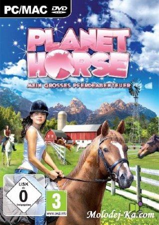 Planet Horse: Mein gro?es Pferdeabenteuer (2011/ENG/PC)