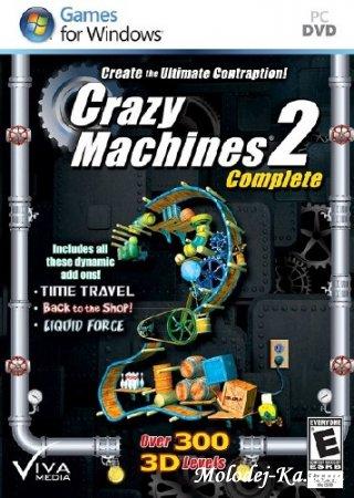 Crazy Machines 2: Complete (2011/ENG/PC/Лицензия)