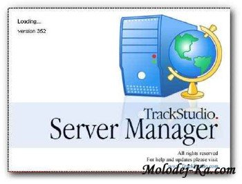 TrackStudio Enterprise 4.0.12