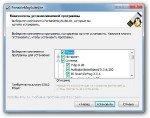 Portable Moy Suite 3.05.2011 (2011)