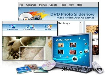Photo DVD Slideshow Professional 8.22