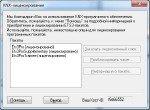 ETS3 3.0f Professional EIB / KNX + Manual'ы 3.0 f x86 (MULTILANG +RUS)