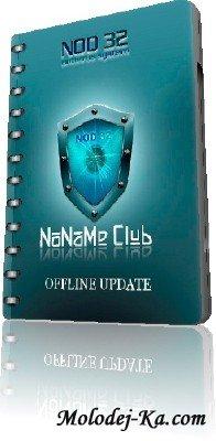 ESET NOD32 2.х Offline Update 6155 (29.05.2011)