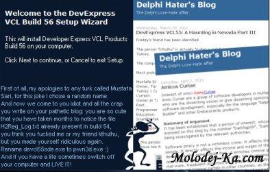 Developer Express VCL x56 (2011)