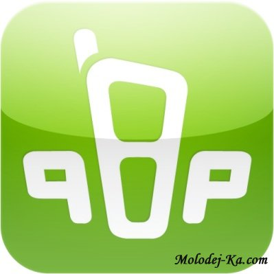 QIP pack all versions x86 (2011, ENG + RUS)