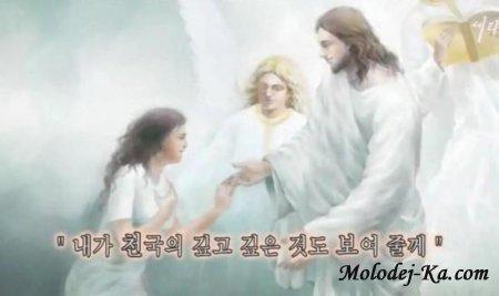 КАРТИНЫ СЦЕН из АДА, написанные корейской художницей, которую Господь Иисус Христос лично брал в Ад