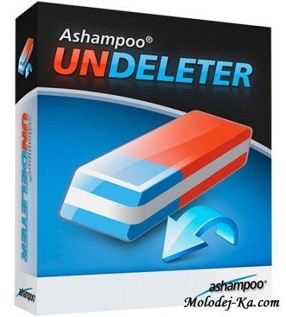Ashampoo Undeleter (Silent Install) 1.0.0