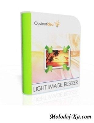 Light Image Resizer 4.0.6.8  [Multi|Rus]