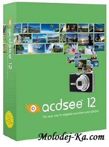 ACDSee Photo Manager 12 (Русская Версия)