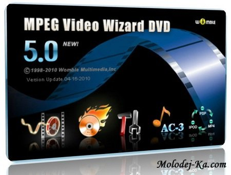Womble MPEG Video Wizard DVD 5.0.1.102 [Multi+Rus] + Portable