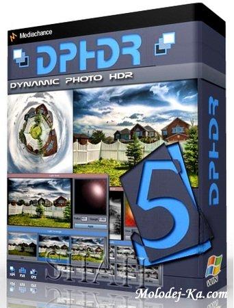 MediaChance Dynamic Photo HDR 5.1.0 (RUS)