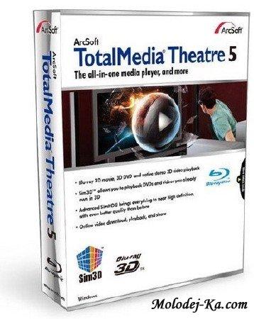 Arcsoft TotalMedia Theatre 5.1.1.110 Beta [multilingual]