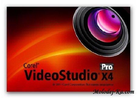 Corel VideoStudio Pro X4 v14.1.0.107 [Мulti (русский)]