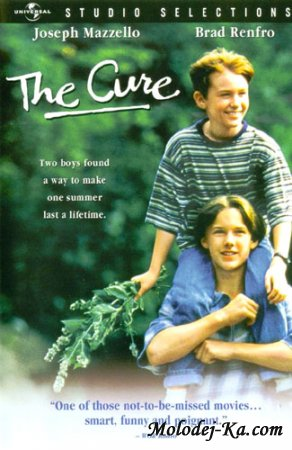 Лекарство / The Cure (1995) DVDRip
