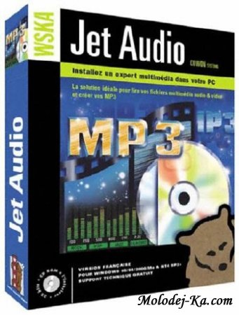 Cowon JetAudio 8.0.15.1900 Plus VX-retail+update-july 7(FOSI)