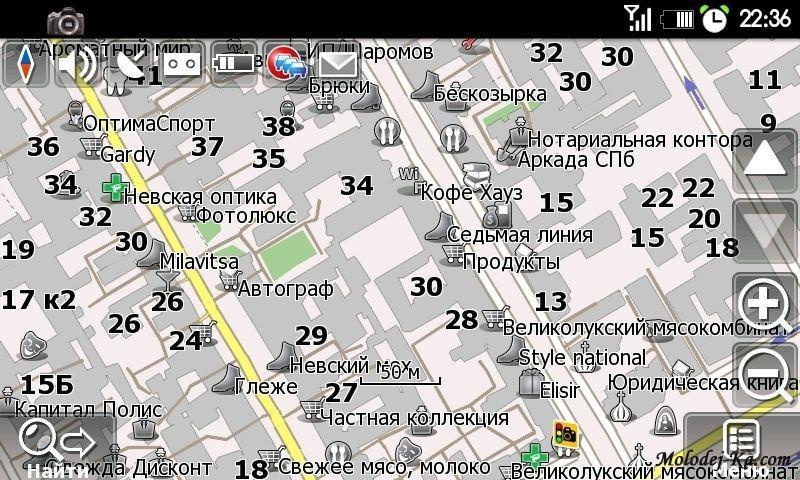 КАРТА МОЛДОВЫ ДЛЯ НАВИТЕЛ 7.5.0 СКАЧАТЬ БЕСПЛАТНО