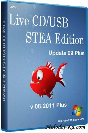 Live CD/USB STEA Edition v 08.2011 Update 09 Plus