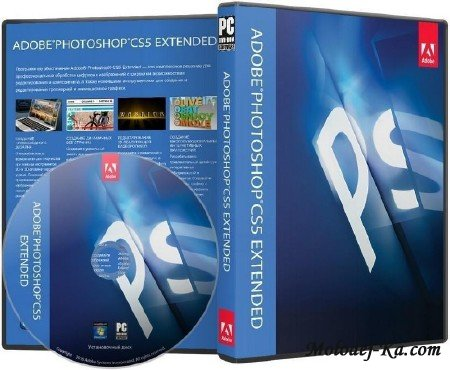 Adobe Photoshop CS5.1 Extended (v.12.1.0 Updated) (DVD/RUS/ENG) by m0nkrus