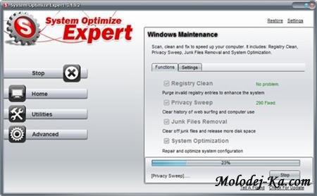 System Optimize Expert v3.1.9.2 Portable