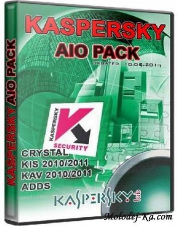 Kaspersky Internet Security & Kaspersky Anti-Virus All in One 20112012 (RusAIO)