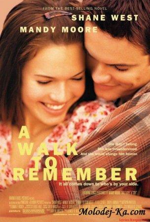 Спеши любить Американский Христианский фильм