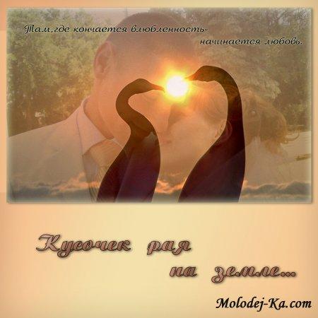 Ульянова Наталья - Кусочек рая на земле