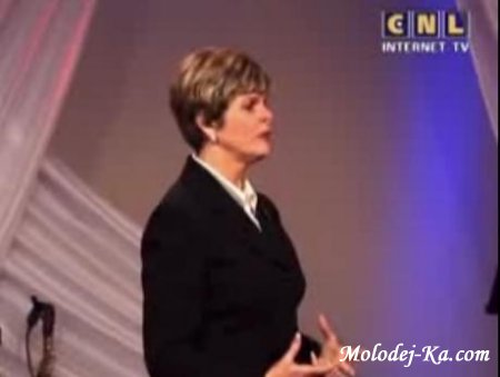 Синди Джекобс- РАЗРУШЕНИЕ ПРОКЛЯТИЙ (проповедь)