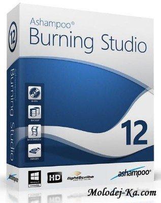 Ashampoo Burning Studio 12 v12.0.1.8 (3510) Final + Portable